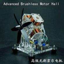 Brushless Hall Motors, Blades Micro DIY Creative Gifts