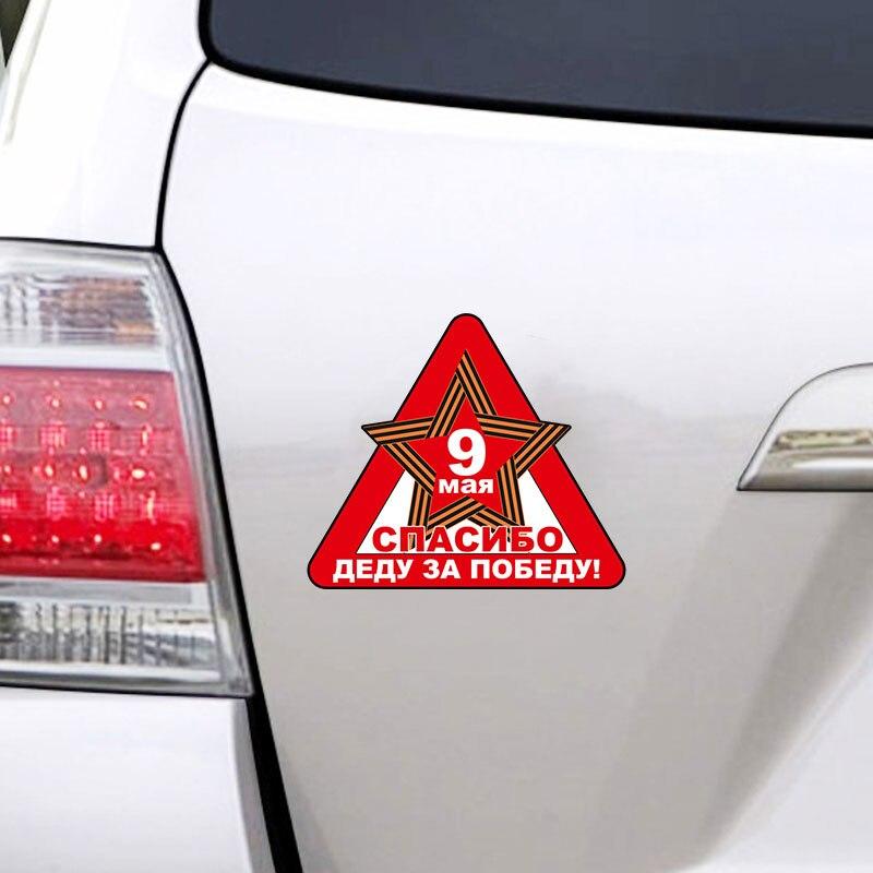 SMILE ROSSO auto stickers tuning sticker decal adesivi auto Fun