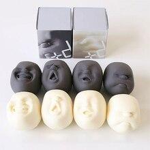4 шт./лот Vent человеческое лицо мяч анти-стресс мяч японского дизайна Cao выполненный в стиле Мару Caomaru