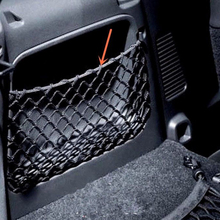 Rear Trunk Boot Net String Bags Storage Cargo Mesh For Smart 451 Fortwo 09-2014