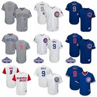 MLB Men S Chicago Cubs Javier Baez Jerseys