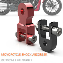 Motorcycle Accessories 1 Pair Big 71.5mm Height Rear Shock Absorber Heightening Fit for 10mm Screw Hole Moto Rear Shock Absorber
