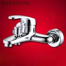 BAOLINLONG Brass Mixer Bathroom Faucet Tap Wall Mounted Shower Mixing Valve Hot and Cold Faucet Tap frap wall mounted shower bathroom faucet cold