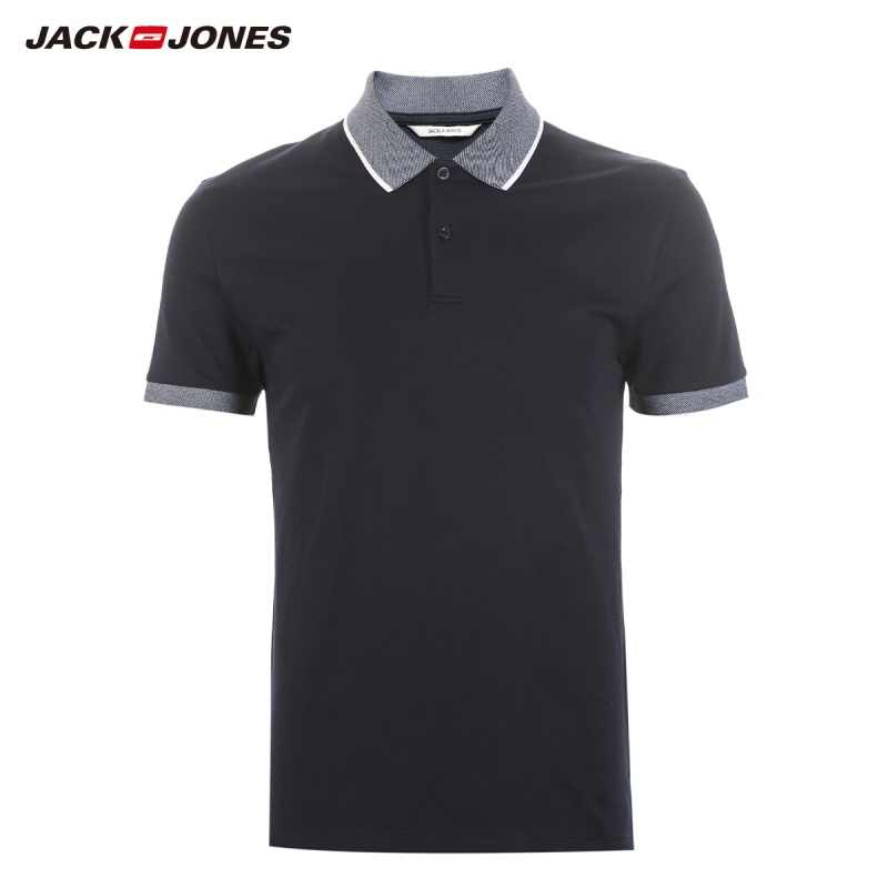 JackJones Men's Cotton Contrasting Turn-down Collar Short-sleeved Polo shirt 219206501