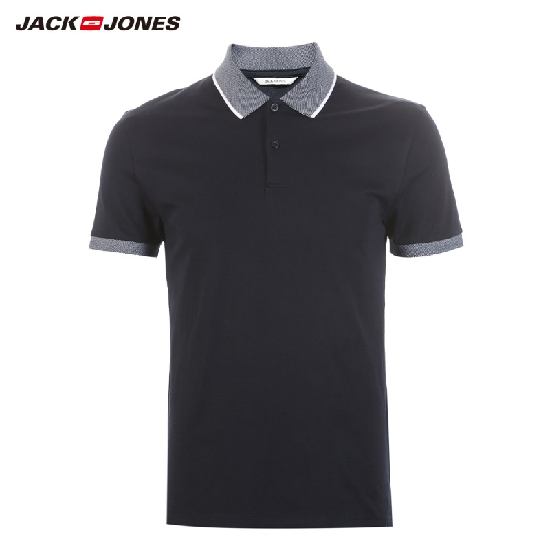 JackJones Men's Basic Cotton Contrasting Turn-down Collar Short-sleeved Polo Shirt 219206501