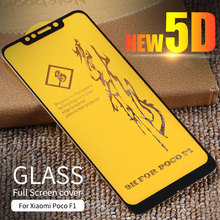 6D Full Cover Screen Tempered Glass Film For  Xiaomi Pocophone F1 Protective Protector on the