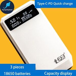 Image 4 - マイクロタイプ C QiDian 183 電源銀行急速充電 3 セクション電源 18650 QC3.0 Multivoltage 出力バッテリーボックス QD 183 PD