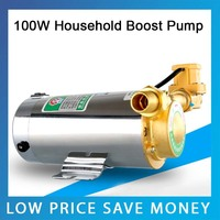 150W 15L/min Household Automatic 220V Water Pump Booster Pump