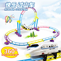 Hot High Speed Roller Coaster With Track Slot 360 Degree Rapid Corning VS Thomas And Friend Train Track Set Children Kid Gift