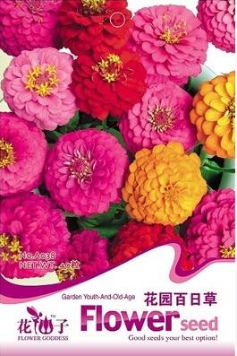 popular tall garden flowers-buy cheap tall garden flowers lots