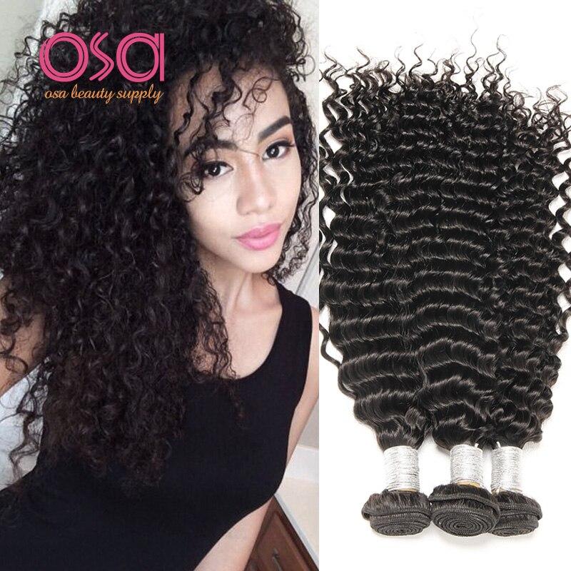 Mink Brazilian Curly Hair Weave Bundles Brazilian Virgin Hair Deep