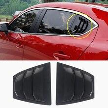 Для Mazda 3 Axela 4Dr Sedan Автомобильные Боковые жалюзи на заднее стекло вентиляционные накладки автомобильные аксессуары Матовый Черный ABS