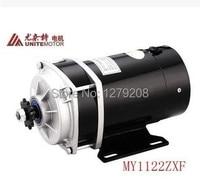 MY1122ZXF 650W 48V DC brush gear motor ,electric bicycle motor