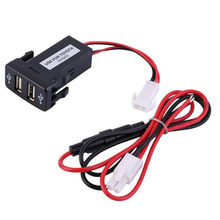 1PC 50cm ABS Dual Port USB 12V DC5V 2.1A In Car Socket Lighter Charger Power Adapter Outlet(China)