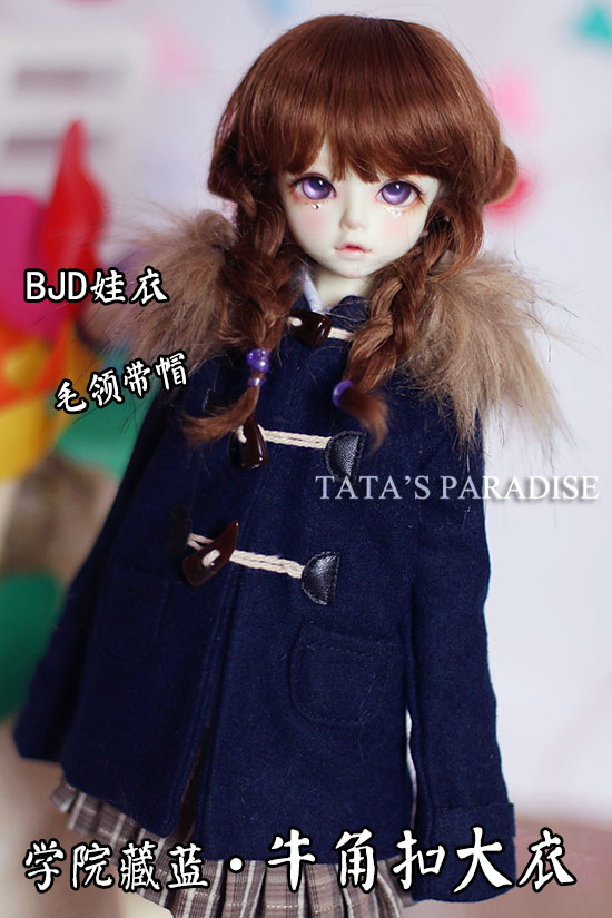 Fashion blue overcoat   For BJD 1/4 MSD,1/3  uncle SD17 BJD SD DD MDD Doll Clothes Accessories 1 6 1 4 1 3 bjd sd dd doll accessories doll clothes red fleece for bjd sd doll