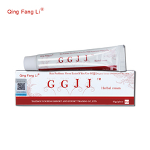 20PCS ganganjingjing Psoriasis Cream Works Perfect For All Kinds of Skin Problems  with retail box детские чемоданы spiegelburg детский чемодан pferdefreunde 30418