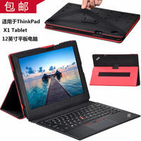 For Lenovo ThinkPad X1 12inch Tablet Luxury Litchi Grain Shockproof Case Ultra Slim Stand PU Leather Cases Flip Protective Cover