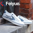 Keyconcept Feiyue Ku...