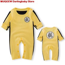 0ea17e54d192d Popular Chinese Outfit for Baby Boy-Buy Cheap Chinese Outfit for ...