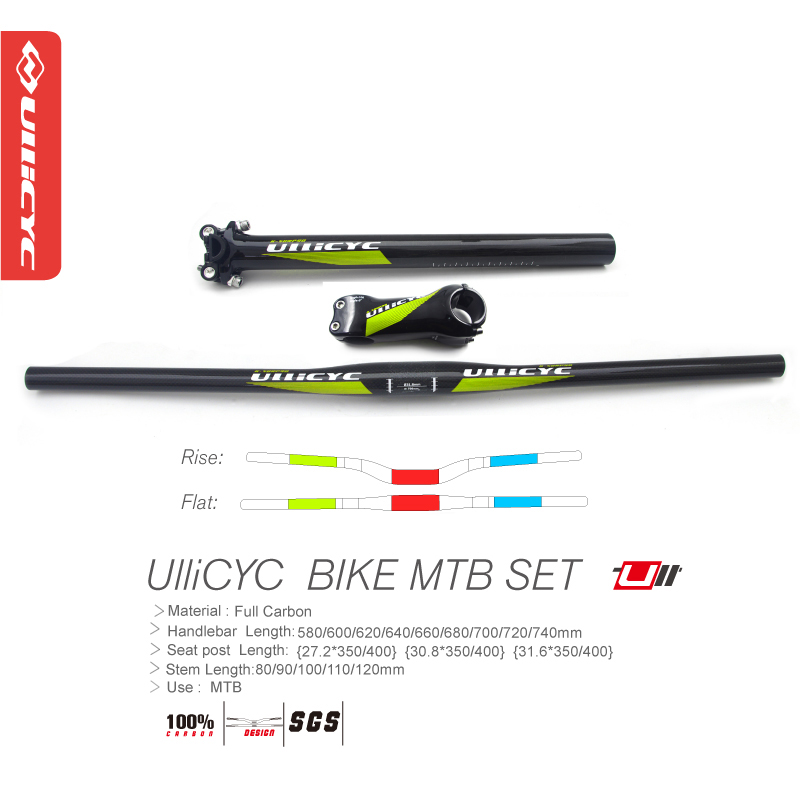 Ullicyc MTB bicycle handlebar set mountain bike flat handlebar+ full carbon stem+eatpost carbon cycling part fouriers mtb handlebar hb mb008 mountain bicycle handlebar ud carbon fiber bike handlebars 31 8x750mm