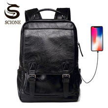 Hot Men's Business Backpack USB Charging PU Leather Laptop Backpacks For Teenagers Male Waterproof Travel Backpack School Bag