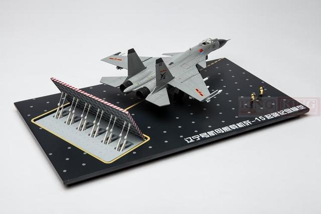 Aviones de la Fuerza aérea 1 Liaoning portaaviones luchadores-15 aterrizaje Memorial modelo 1: 72 modelo de avión aviones comerciales afición