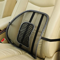 2016 Mesh Lumbar Back Brace Support Office Home Car Seat Chair Cushion Free Shipping