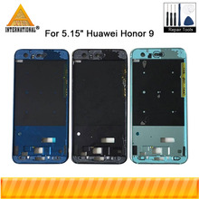"""Axisinternational 5.15"""" For Huawei Honor 9 Honor9 Front Bezel Frame/ Middle Frame Housing Black Gray/Gold Free Shipping"""