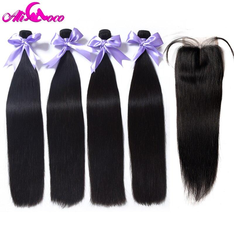 Ali Coco Brazilian Straight Hair 4 Bundles With Closure 100% Human Hair Bundles With Closure 4*4 Lace Closure Non-Hair Extension