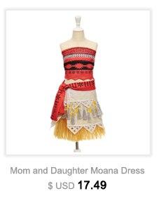 moana grass dress