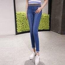 Весной 2016 женской талии тонкий стрейч джинсы женские джинсы карандаш брюки