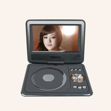 electronic 7.8-inch portable DVD player, mini TV HD,180 Swivel Widescreen,USB SD Card Direct Play,SWIVEL&Flip,CD,VCD,mp3-cd,Game