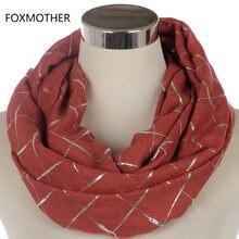 Женский шарф кольцо foxmother черно розовая/серая/серебристая