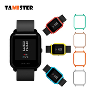 TAMISTER PC Protect Case Cover for Xiaomi Huami Amazfit Bip PACE Youth Watch Soft PC Shell for Amazfit SmartWatch Accessories