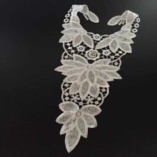 High Quality Design Flower White/Black Polyester Lace Collar Sewing Appliques Net Trimming  HH195