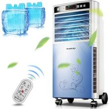 Verde de silenciamiento remoto ventilador de refrigeración Mini aire acondicionado portátil casa ventilador 5L ahorrar energía momento reserva acondicionado ventilador