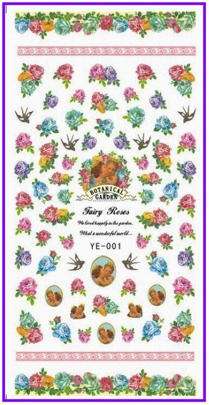 Переноса воды этикета наклейки для ногтей с цветочной трава Первоцвет