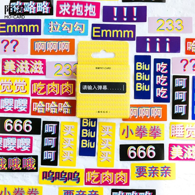 45pcs Pack Online Celebrity Chinese Phrase Dhesive Paper Sticker Diy