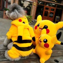 Pokemon Go Dog and Cat Jacket