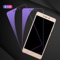 201810 zhizugg1000 5588 8 colours Glass 2.5D 9H Phone Protective Film Screen Protector for mobile phone Glass