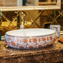 Oval Europe Vintage Style Ceramic Art Basin Sinks Counter Top Wash Basin  Bathroom Vessel Sinks Ceramic