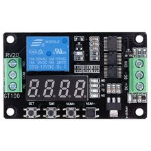 12V Multifunction Relay Cycle Timer Module,Self-lock