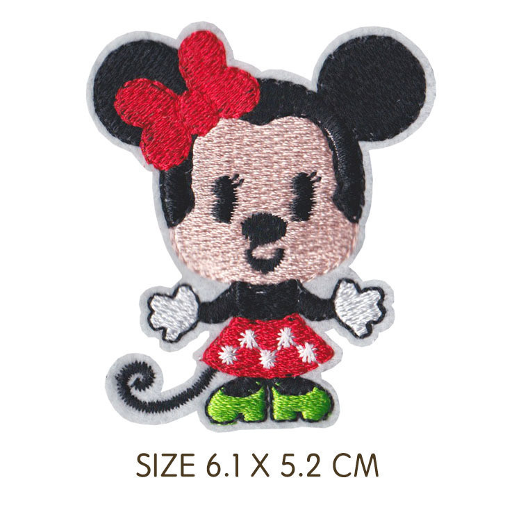 Sequin patch Sew on Disney patch Daisy patch