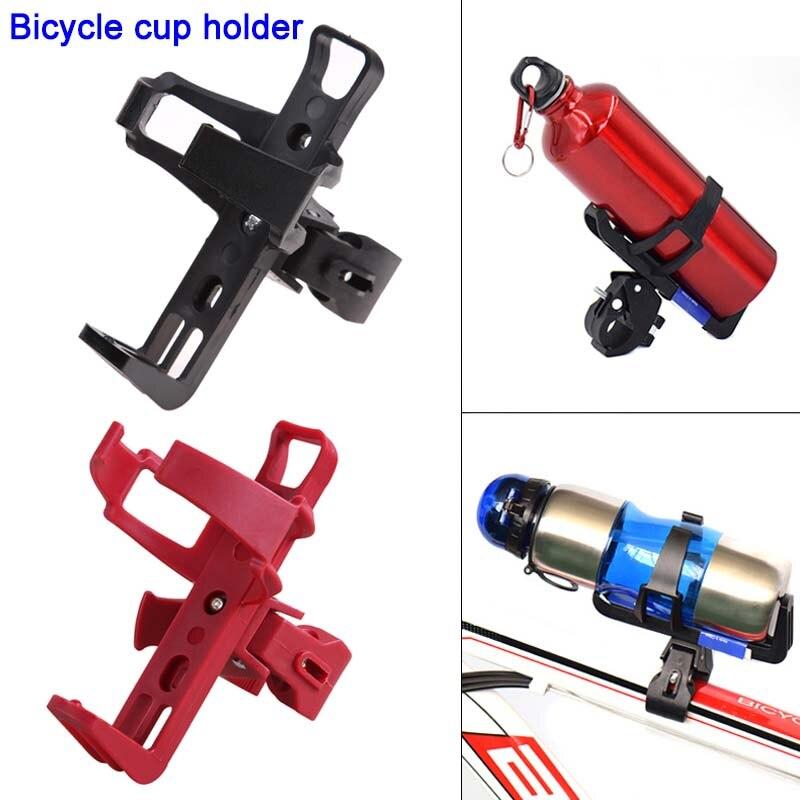 Stroller Cup Holder Adjustable Bike Water Bottle Cage Rack Mount Bracket