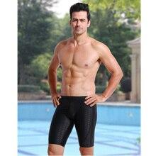 Мужская профессиональная спортивная одежда для плавания из кожи акулы, водоотталкивающие быстросохнущие плавки для купания, женские трусы большого размера