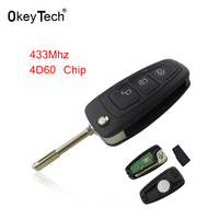 OkeyTech 4D60 Chip Auto Chiave A Distanza di Vibrazione Pieghevole Vestito Per Ford Focus Mk1 Mondeo Transit Connect Uncut FO21 Lama 3 Button 433 Mhz
