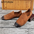 Nattymen lazy shoes male leather shoes for men fall 2016 Japanese retro casual shoes comfortable driving shoes tide