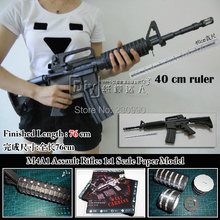 Scaled M4A1 Assault Rifles Paper Model High Simulation DIY Firearms Weapons Hardcover 3D Paper Models Toys For Children Adult(China)
