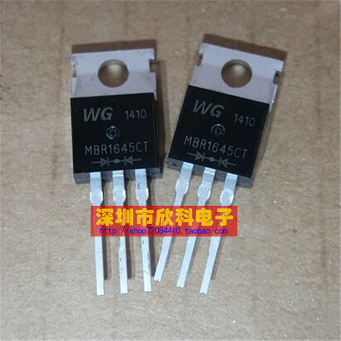 Цена MBR1645CT