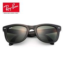 8a7e7025531e0 Rayban Original Foldable Square Sunglasses Lens Eyewear Accessories Sun  Glasses classic prescription RB4105-601-